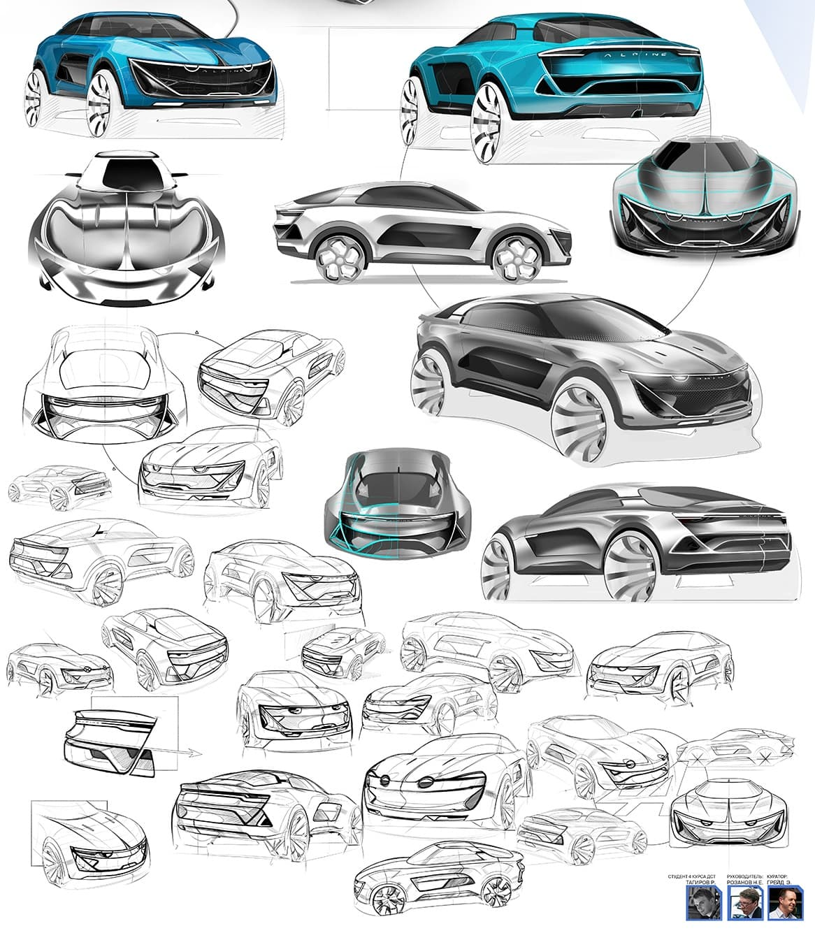 Alpine SUV 8   Le futur SUV Alpine peut-être en fuite... Sketch 2016