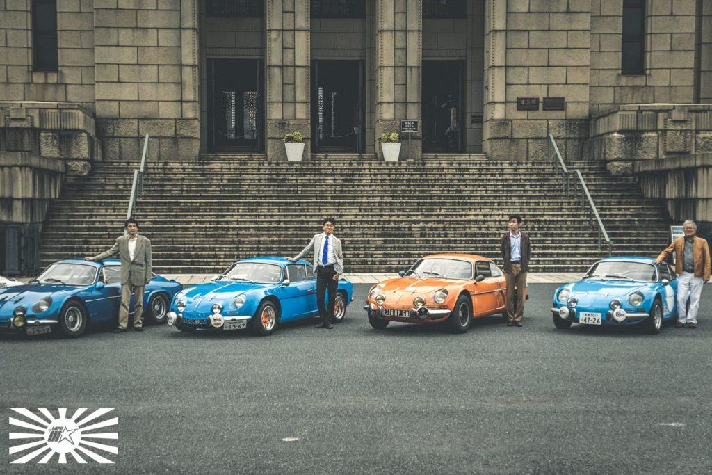 Type 01 Présentation Alpine Vision A110 à Tokyo 1 | La conférence d'Alpine à Tokyo sous l'oeil de Type-01